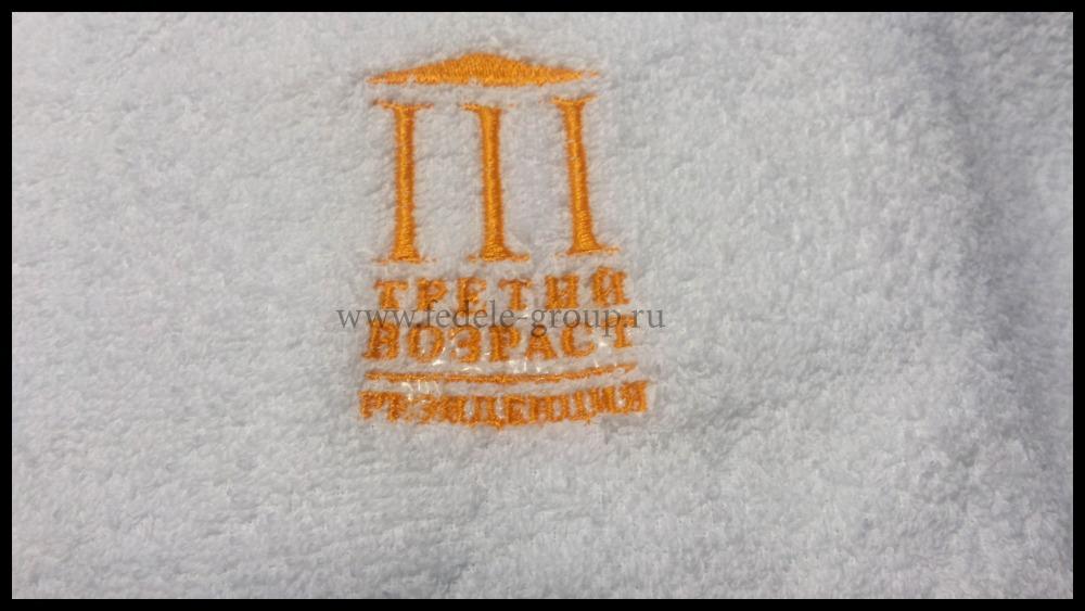 нанесение вышивки на махровые салфетки