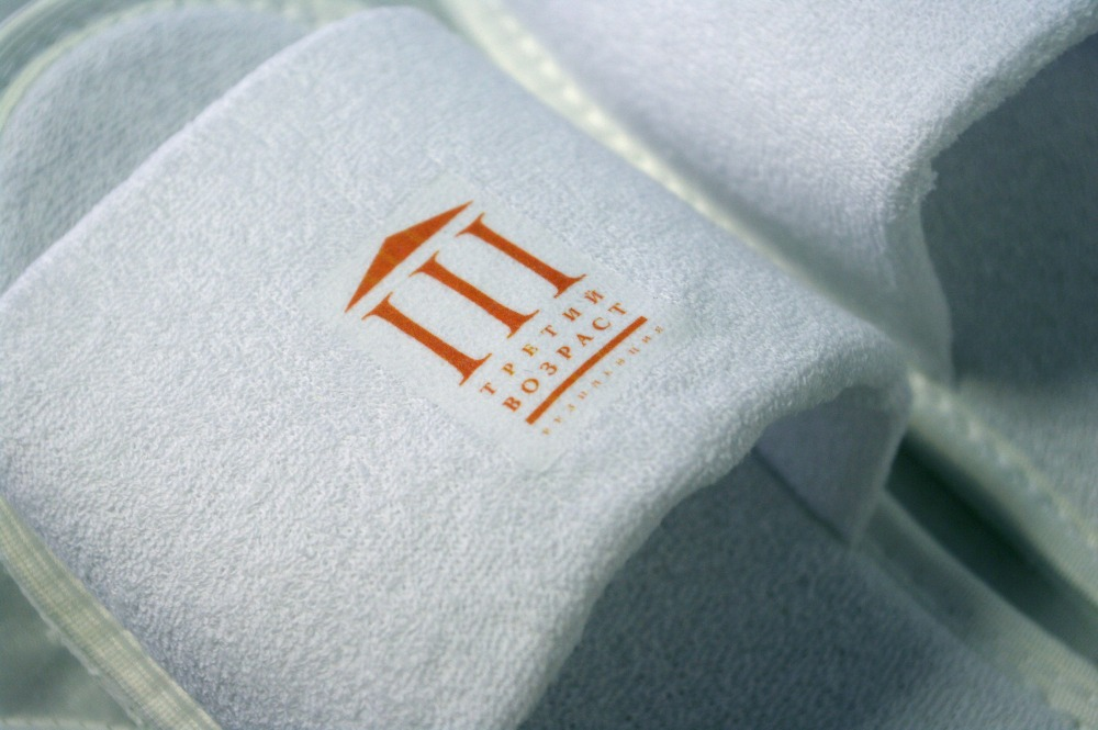 тапочки с логотипом