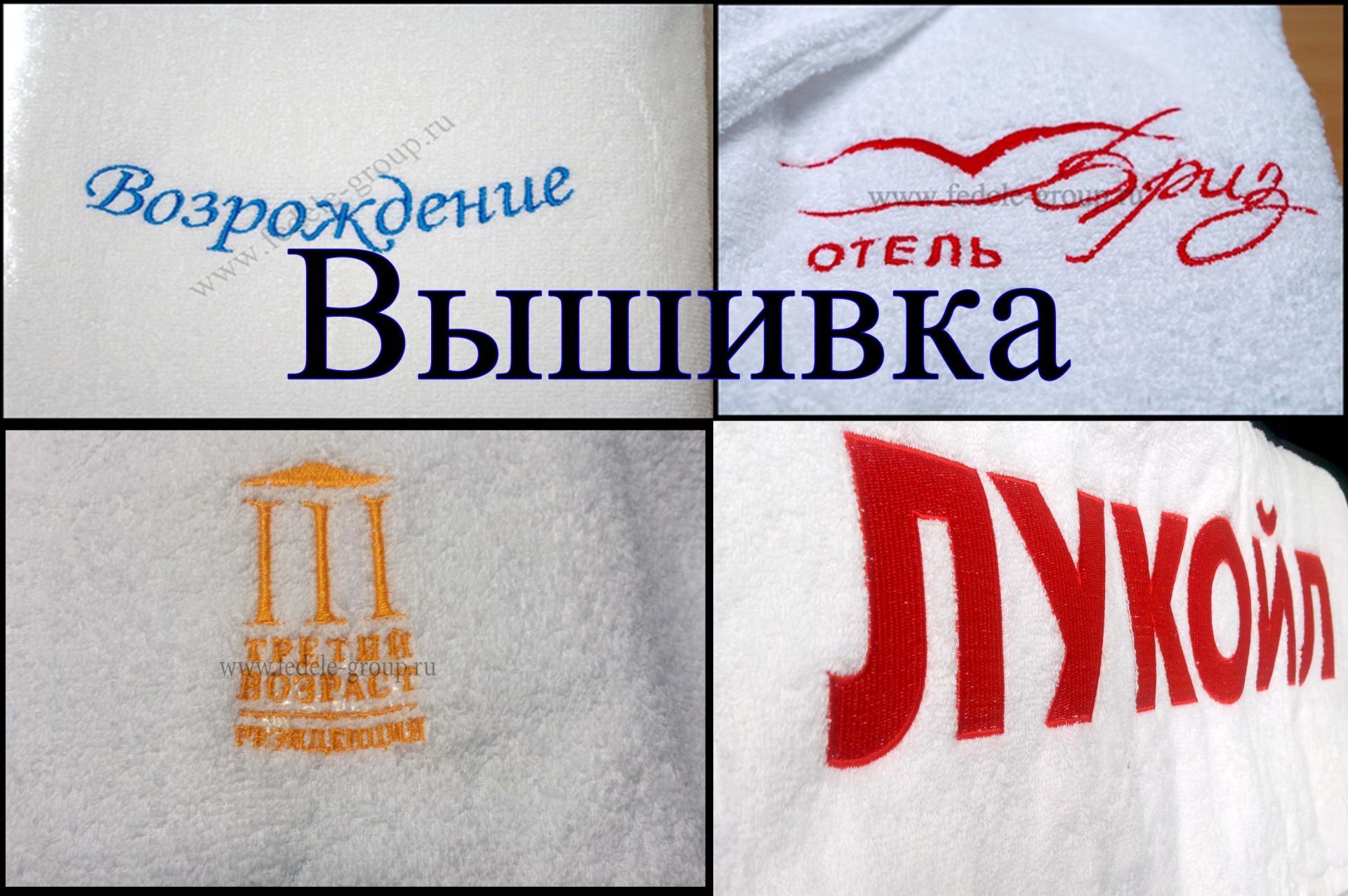 Примеры вышивки